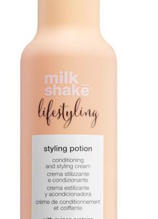 Milk Shake Lifestyling styling potoin Крем кондиционер для укладк