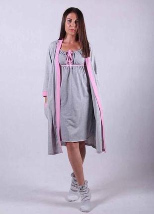 🌺 халат в роддом с ночной сорочкой для кормления.