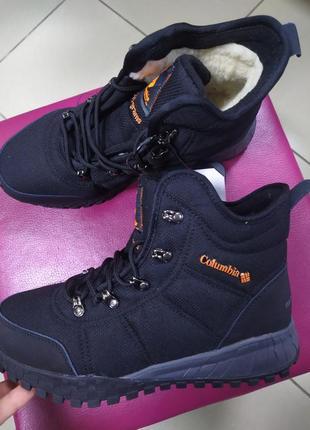 Мужские термо зимние ботинки