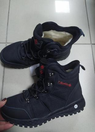 Зимние мужские ботинки термо