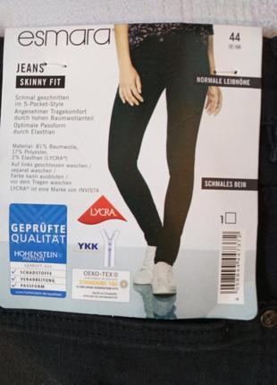 Джинсы брюки стрейчевые чёрные р. евро 42 esmara германия skin...
