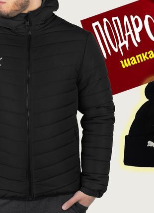Акция! Куртка мужская пума осень-зима -25* c + шапка в подарок!