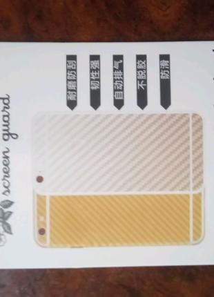 Защитная пленка для задней панели Sony Xperia XA
