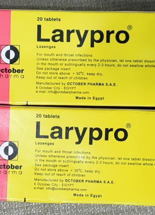 Леденцы от боли в горле и ротовой полости Larypro — Ларипро