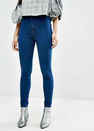 Синие скинни стреч джинсы с завышенной талией на высокий рост ...