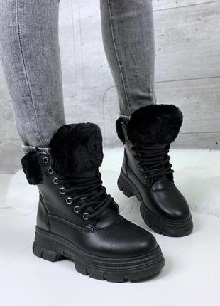❤ женские черные ботинки сапоги полусапожки ботильоны на флисе ❤
