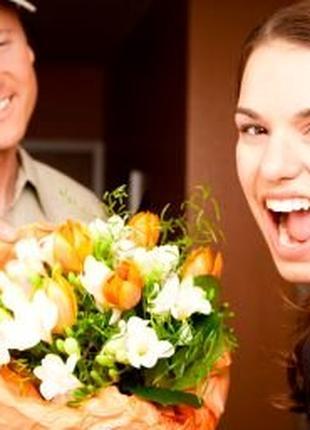 Доставка цветов- радость любимым