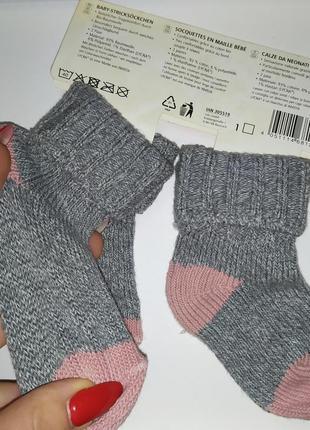 Носочки 2 пары
