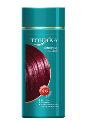 """Тоника оттеночный бальзам для волос """"бордо"""" 4.6"""