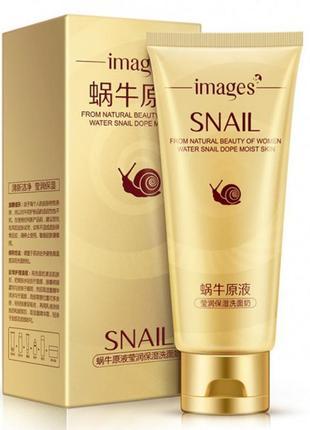 Пенка для умывания images snail cleanser с экстрактом слизи ул...