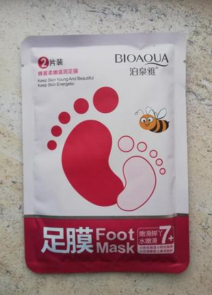 Носочки для педикюра bioaqua, 1 упаковка