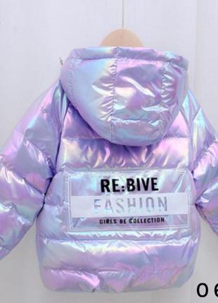 В наличии модная куртка, демисезон/ тёплая зима.