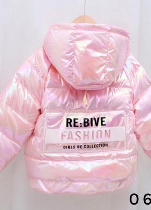 В наличии модная куртка, демисезон/ тёплая зима. наполнитель- ...