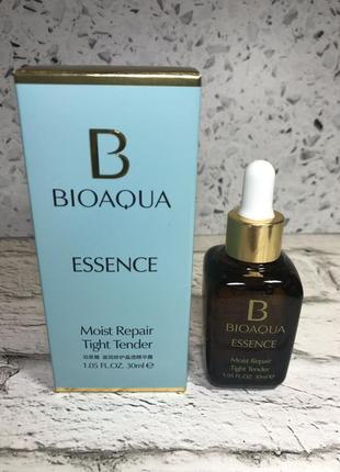 Сыворотка антивозрастная bioaqua advanced moist repair essence...