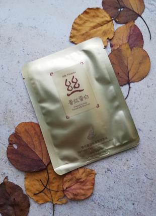 Тканевая маска увлажнение+лифтинг - эффект с протеинами шёлка ...