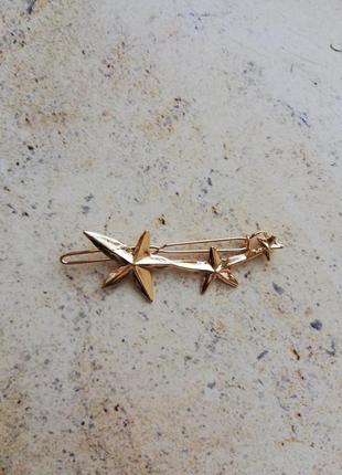 Заколка для волос в форме 3 звезды, золото, 1шт
