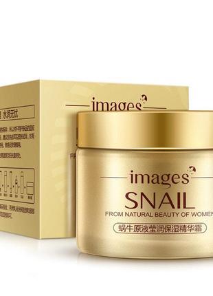 Крем для лица images snail с экстрактом слизи улитки, увлажняю...