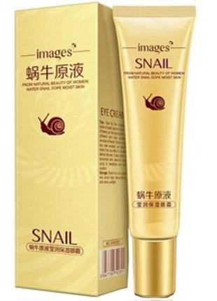Крем для кожи вокруг глаз с муцином улитки images snail eye cr...