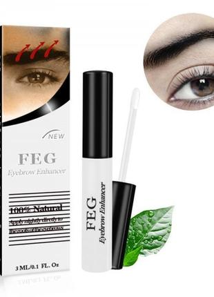 Сыворотка для бровей feg eyebrows enhancer, 3 мл