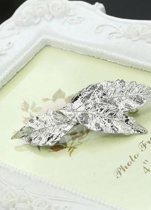 Заколка листья серебро