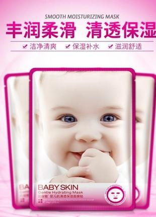 Тканевая маска для лица bioaqua baby skin, с экстрактом гамаме...