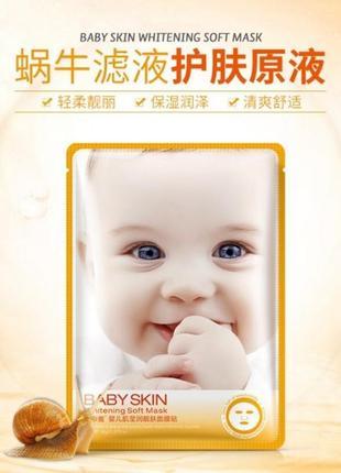 Маска тканевая для лица bioaqua baby skin с улиточным секретом