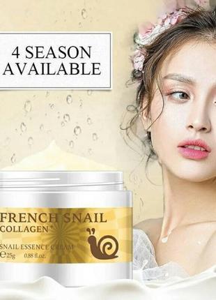 Крем для лица laikou french snail collagen, с муцином улитки, ...