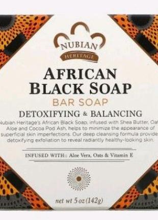 В наличии! Африканское черное мыло!