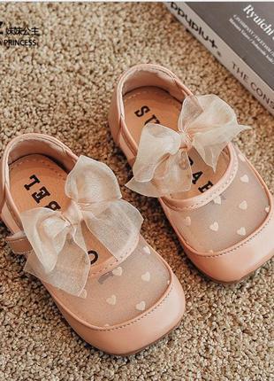 Миленькие туфельки