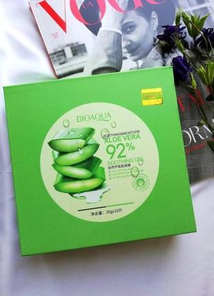 Набор тканевых масок для лица bioaqua aloe vera, в подарочной ...