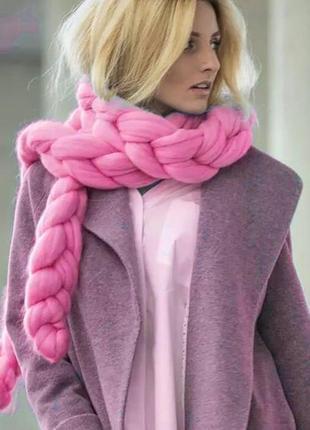 Шарф крупной вязки, вязаный шарф, розовый