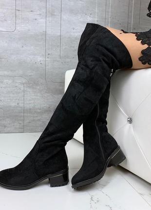Зимние замшевые сапоги ботфорты, высокие замшевые ботфорты на ...
