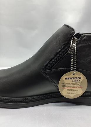 Распродажа!зимние кожаные классические ботинки на молнии bertoni