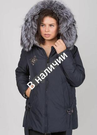Куртка пуховик парка зимняя натуральный мех чернобурка