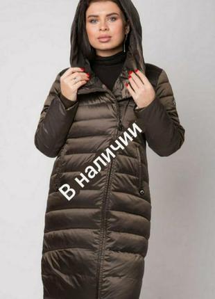 Пуховик пальто большой размер
