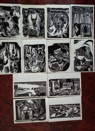 Комплект листівок Битва за Русь