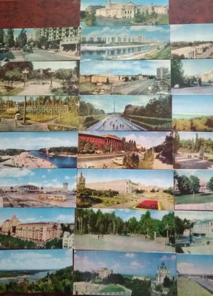 Комплект листівок Київ 22штуки