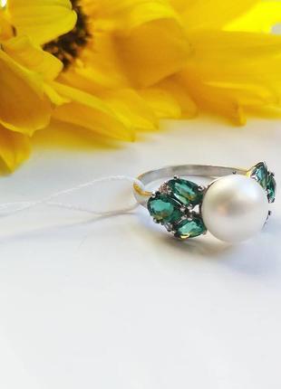 Серебряное кольцо с жемчугом и кварцем
