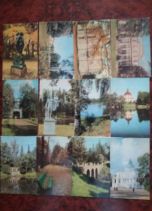 Комплект листівок місто Ломоносов