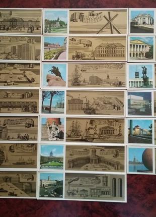 Колекційні листівки Петроград, 20штук