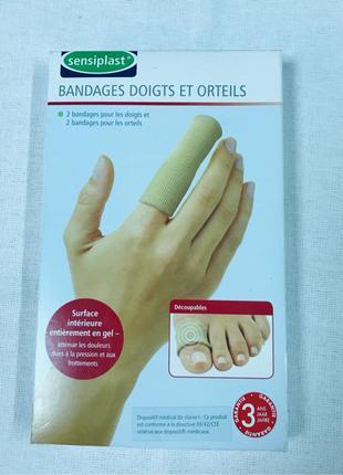 Бандаж для пальцев рук и ног Sensiplast  Германия