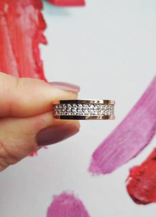 Серебряное кольцо с напайками золота