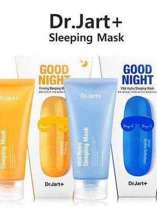 Ночные маски Dr.Jart ультраувлажняющая и подтягивающая