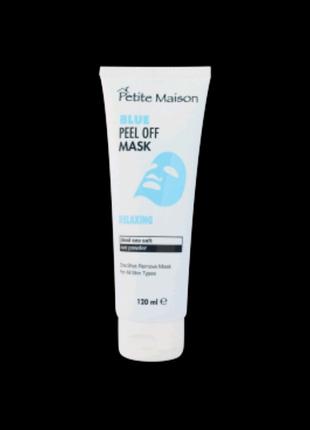 Розслабляюча маска-плівка для обличчя Petite Maison