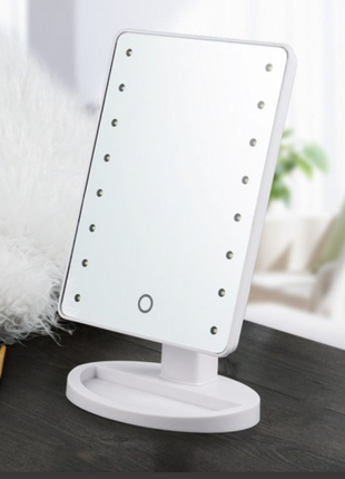 Зеркало для макияжа с подсветкой настольное Mirror Белое
