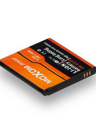 Аккумулятор для Samsung i8552 Galaxy Win / EB585157LU Характер...