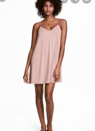 Пудровое платье на тонких бретелях h&m