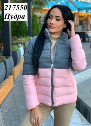 Стильная женская куртка-зима‼️