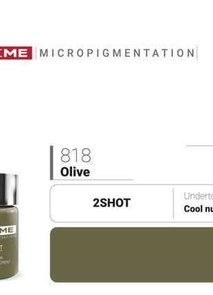 Пигменты для татуажа Doreme 818 Olive Doreme 2Shot Pigments