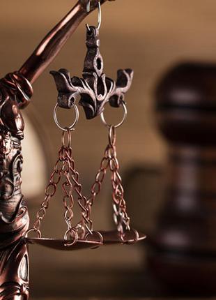 Юридичні послуги. Адвокат
